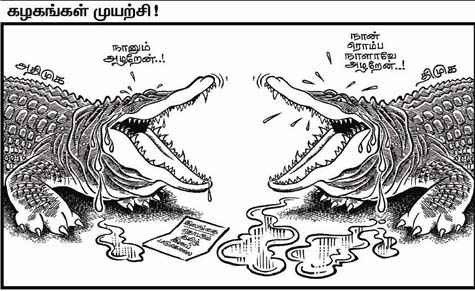 eelam cartoon