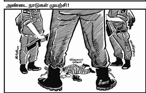ltte cartoon